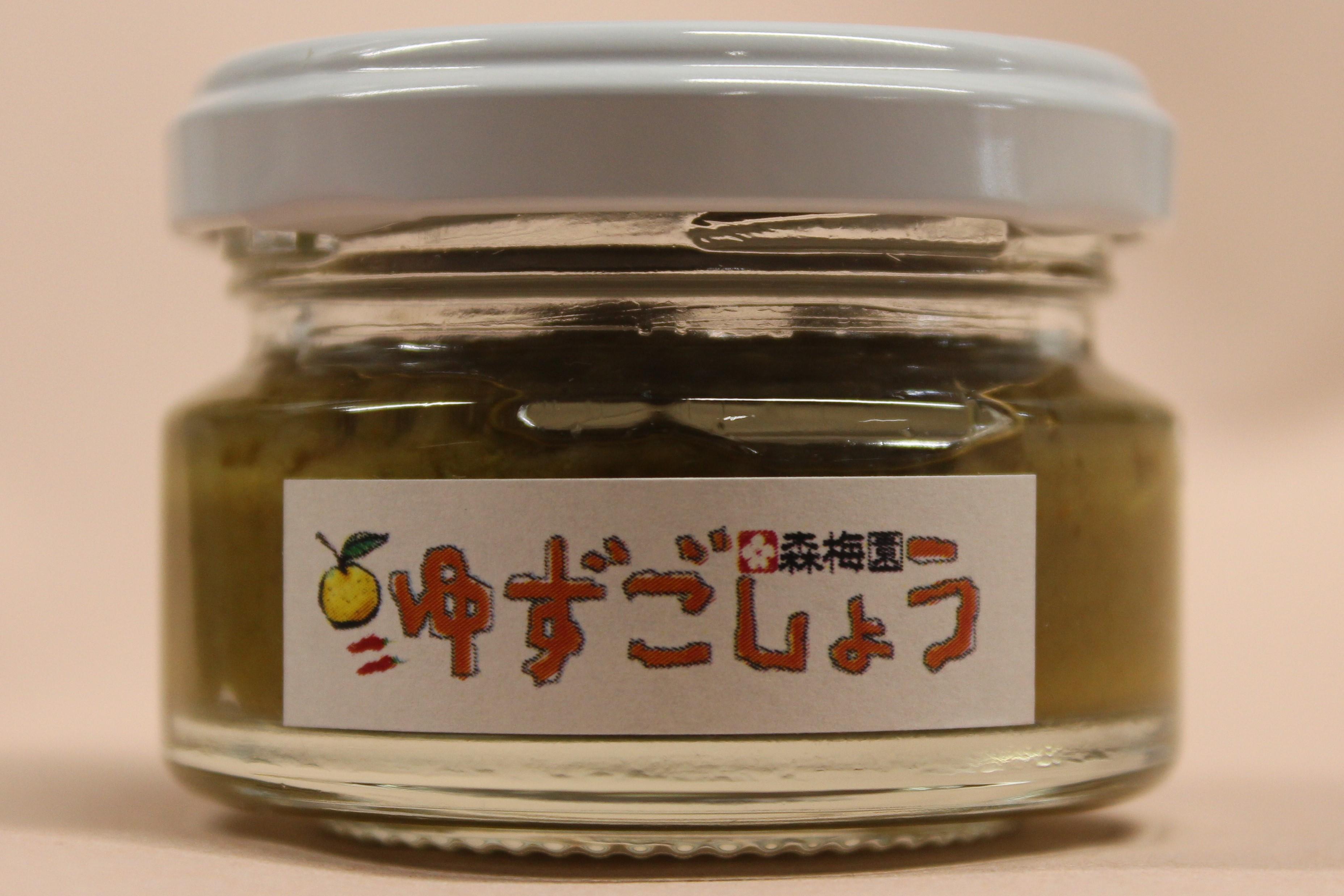 yuzu002